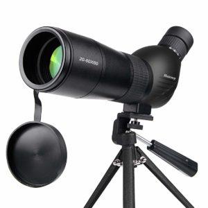 Huicocy 20-60x60mm